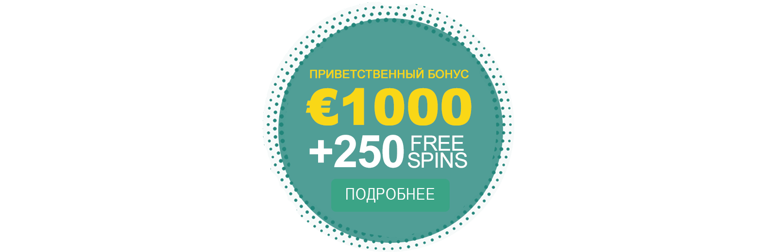 Blackjack рулетка